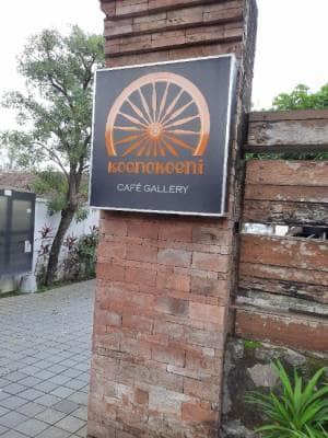 Koenokoeni Café Gallery