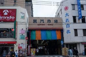 Kuromon Market, Tempat Hunting Kuliner dan Belanja Souvenir di Osaka