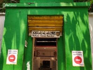 Berwisata Religi di Makam Sunan Bungkul Surabaya
