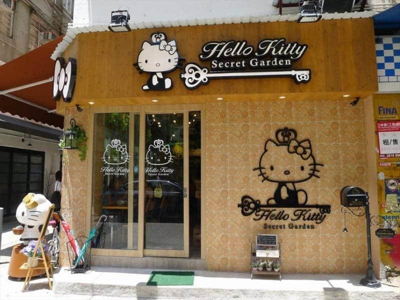 caffe hello kity di dunia