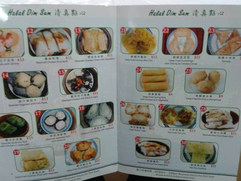 Muslim Traveller Berikut 10 Rekomendasi Makanan Halal Di Hongkong