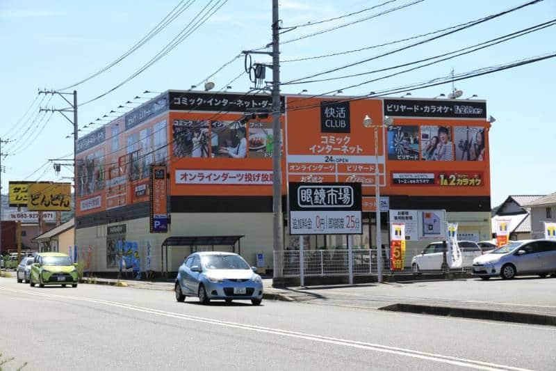 tempat main e sport di jepang