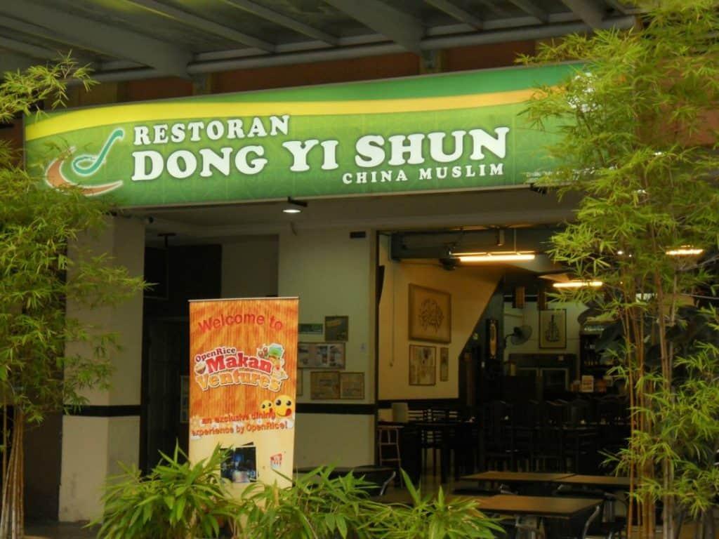 Tempat Makan Halal di Shanghai